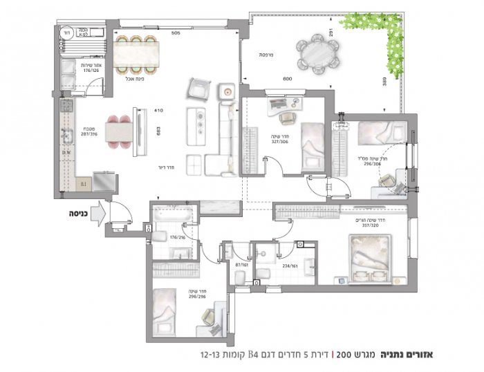 5-rooms