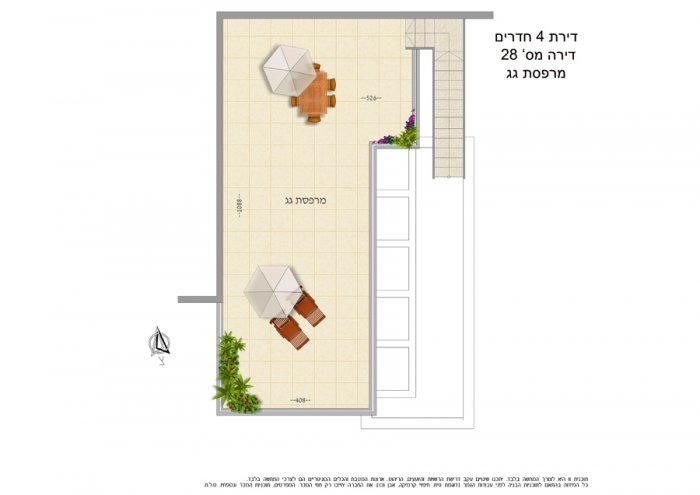 4RoomApp(28)Roof